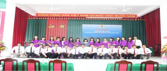 Công Đoàn trường Trung cấp Bách Khoa Sài Gòn tổ chức Đại hội nhiệm kỳ 2016 - 2020